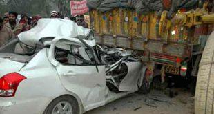 490950-accident